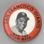 1965 Willie Mays (HOF) Large Size MVP Recognition Pinback Button