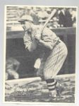 1929 Frank Hogan (NY Giants) Kashin Baseball Card