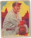 1935 Stan Hack (Chicago Cubs) Diamond Stars Baseball Card