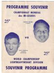 1959 Archie Moore vs. Yvon Durelle World LightHeavyWeight Division Championship Boxing Program